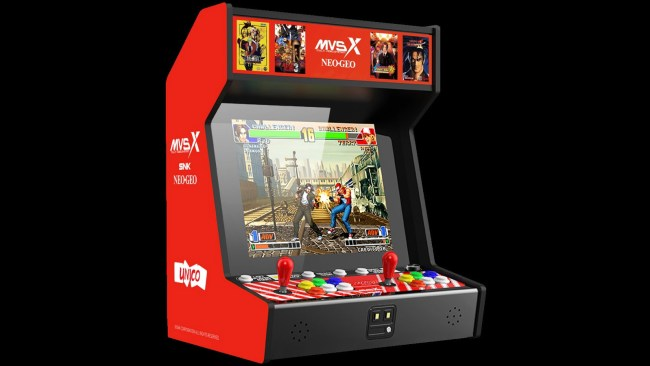 SNK MVSX Home Arcade Machine