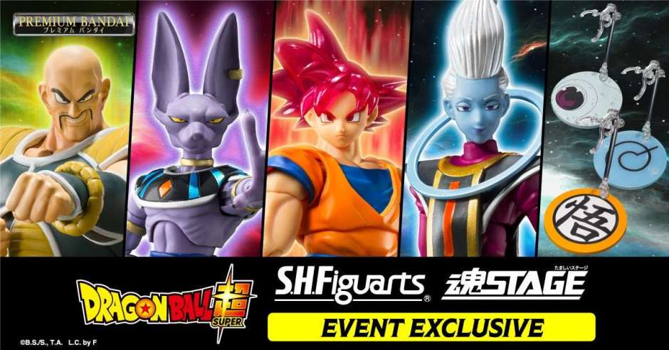 Dragon Ball Event Exclusive Figures