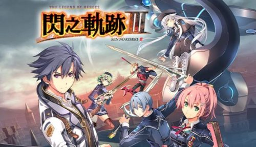 The Legend of Heroes: Sen no Kiseki III full crack