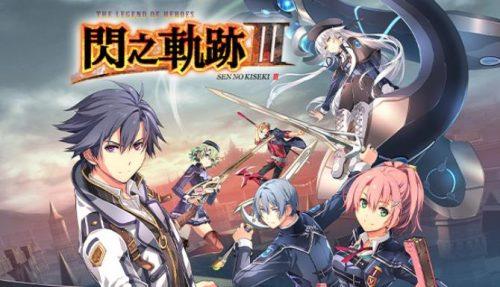 The Legend of Heroes: Sen no Kiseki III full crack