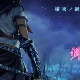 Stranger of Sword City Official Story Trailer Released