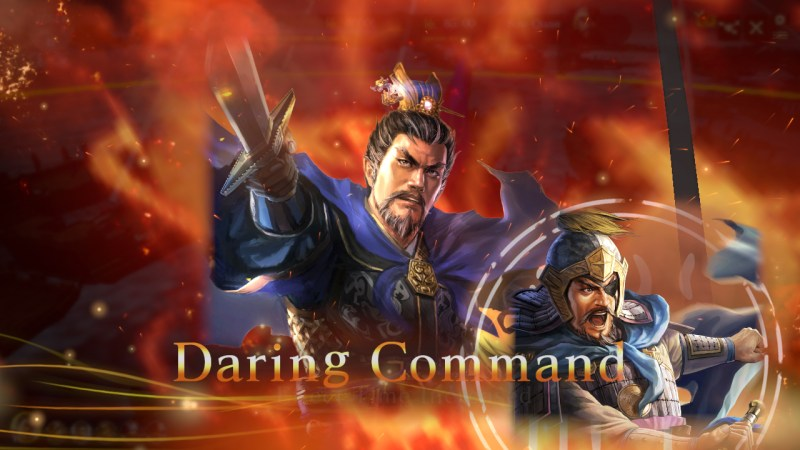 romance of the three kingdoms XIII image
