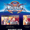 BlazBlue: Central Fiction Limited Edition Announced
