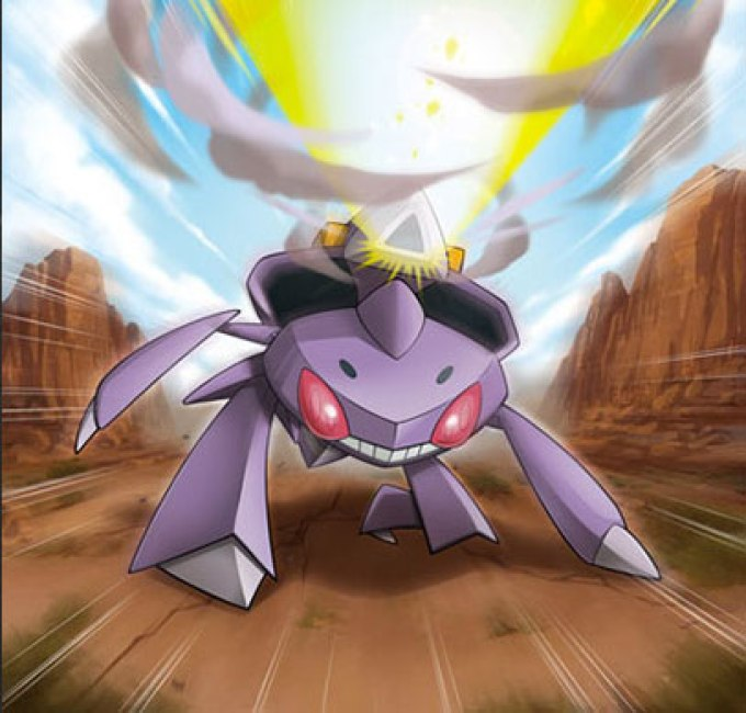Image result for genesect epic