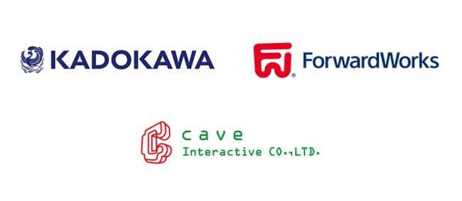 KADOKAWA×ForwardWorksの新プロジェクト始動!シューティングの老舗「ケイブ」が開発を担い制作開始!