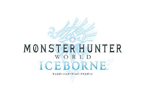 超大型拡張コンテンツ『モンスターハンターワールド:アイスボーン』が全世界で400万本を突破!