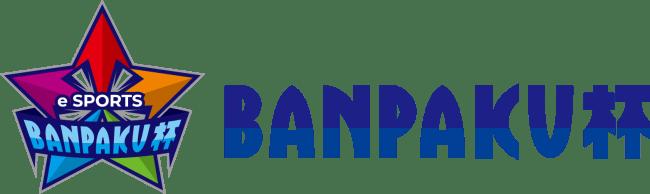 アメリカ村の会が主催する「BANPAKU杯2020」の予選参加募集が開始
