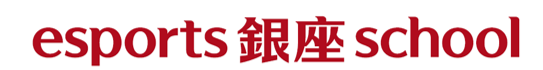 「esports 銀座 school」の語学(英会話)講座を担当 世界で活躍するeスポーツ人材育成をサポート[C&R社プロフェッショナル語学事業部]