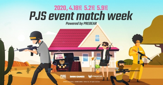 PJS event match week Powered by PREBEAR 開催延期について