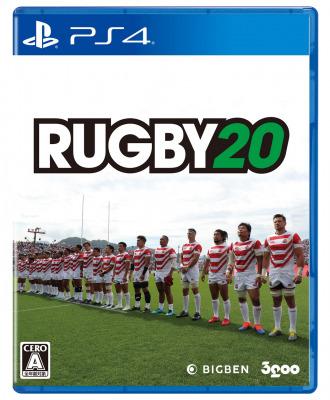 コロナに負けず、おウチで実戦に備えよ! PlayStation4『RUGBY 20』 DLコードを 全国のラグビーキッズ計100名にプレゼント!