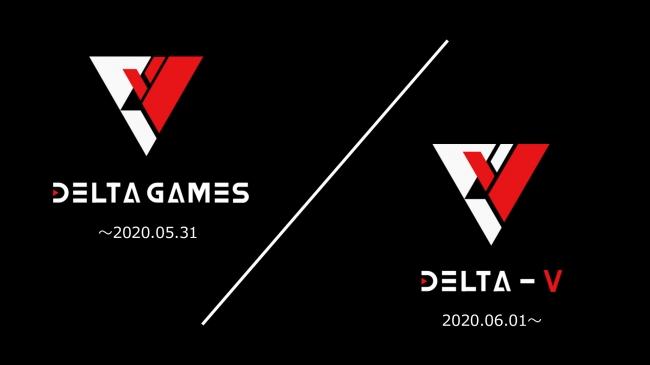 【株式会社DELTAGAMES】商号と事業所在地の変更のお知らせ