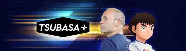 キャプテン翼のスマートフォン向けリアルワールドサッカーゲーム「TSUBASA+」ゲーム公開日およびキャンペーンのお知らせ