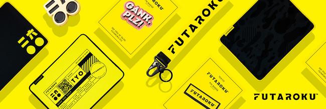 深夜26時のゲーマーのためのブランド「FUTAROKU」からオリジナルラインが登場!11月6日(金)よりオンラインストアで販売開始。