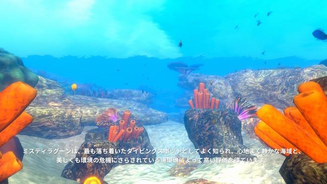 ポーランド発インディーゲームの日本版がNintendo Switch™で登場!『ディープダイビング アドベンチャー』12月17日(木)配信決定! 本日11月19日(木)より特別価格で予約開始