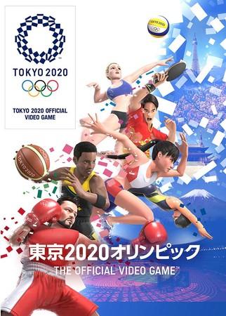 東京2020オリンピック公式ビデオゲーム『東京2020オリンピック The Official Video Game™』「トップアスリートに挑戦!」第29弾配信開始!