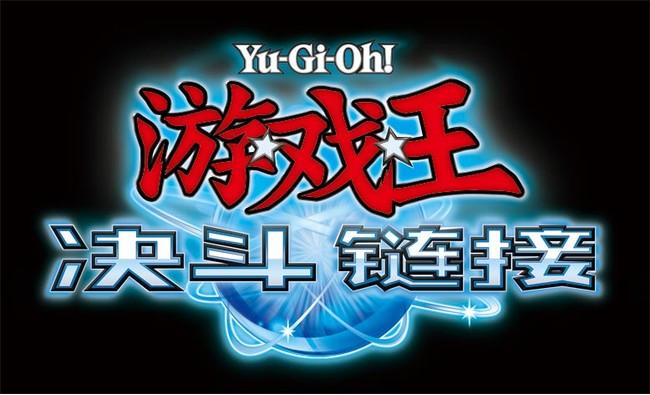 モバイルゲーム『遊戯王デュエルリンクス』2021年初旬より中国にて正式配信開始