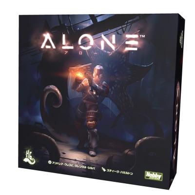 1対多人数のSFサバイバルボードゲーム『アローン』日本語版 好評発売中!