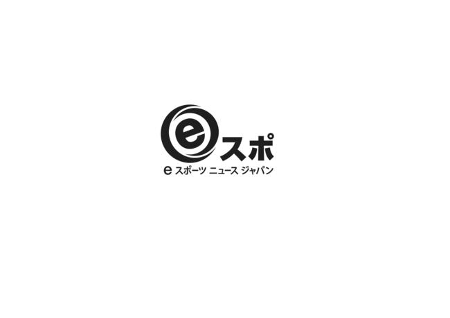 eスポーツ特化型情報メディア【eスポーツ ニュース ジャパン】とCS entertainmentが連携して、eスポーツに特化した最新情報の提供を開始
