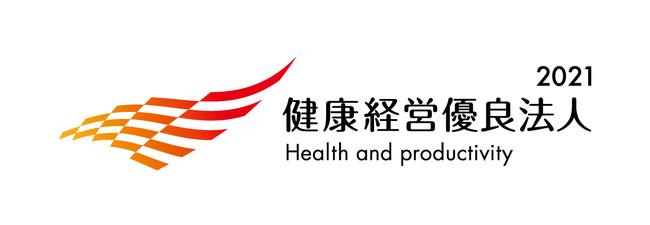 コロプラ、「健康経営優良法人2021」に認定