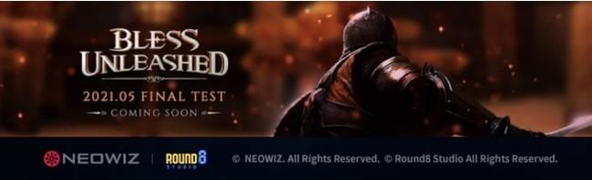 【NEOWIZ プレスリリース】PC向けMMORPG 『BLESS UNLEASHED PC』会えたら超ラッキー!「宝物ゴトス」のスゴいところを動画でご紹介