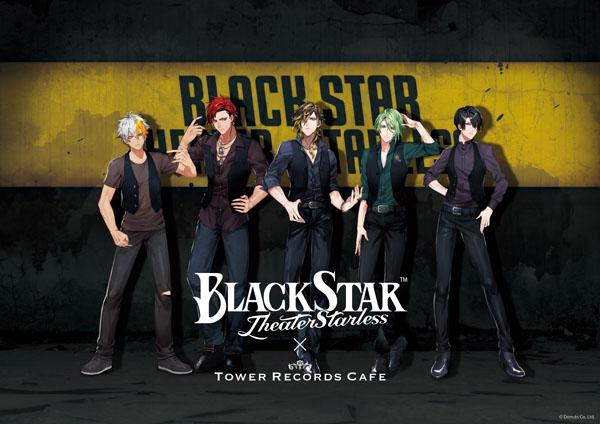 タワレコカフェが話題のワルメン応援&リズムゲーム「ブラックスター -Theater Starless-」とコラボ!渋谷、名古屋、大阪でオリジナルメニュー&グッズを販売!