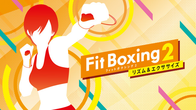 「Fit Boxing 2 -リズム&エクササイズ-」・「Fitness Boxing 2 : Rhythm & Exercise」(海外版)全世界累計出荷販売本数70万本突破のお知らせ
