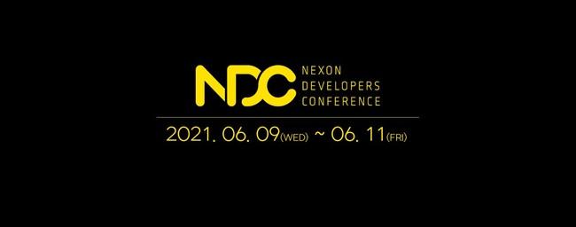 ネクソン、「2021 Nexon Developers Conference (NDC 21)」の講演スケジュールを公開