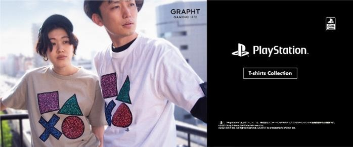 """ゲームカルチャーの新しいシーンを作るコレクションライン  """"PlayStation""""公式ライセンス グラフィックアートデザインTシャツを5月28日に発売"""