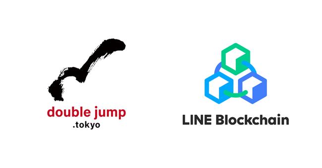doublejump.tokyoがスクウェア・エニックスのIPを用いたNFTデジタルシール「資産性ミリオンアーサー」でLINE Blockchainを採用
