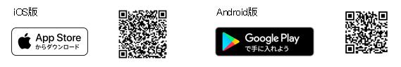「ふるさとキャッチャー」がアプリ版をリリース