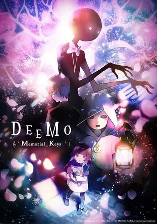Anime Expo Lite 2021で解禁、「劇場版DEEMO」に佐倉綾音、鬼頭明里の出演が決定!第二弾キービジュアル、英語版タイトルも発表!!
