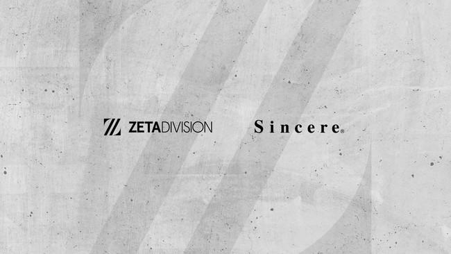 コンタクトレンズメーカー「株式会社シンシア」がプロeスポーツチーム「ZETA DIVISION」とのスポンサー契約を締結