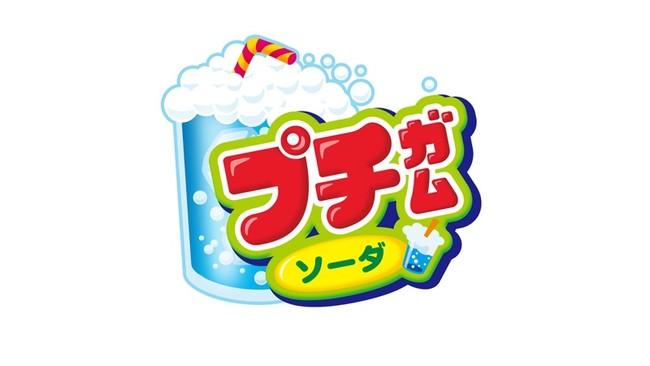 プチガム・ソーダ(ステッカー)