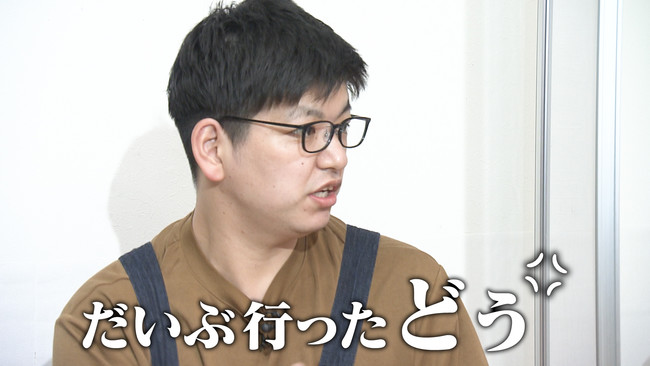 ©熊本朝日放送