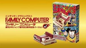 Vídeo mostra jogos do NES Classic dourado, exclusivo do Japão