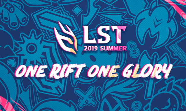 LST 2019 Summer Qualifiers are now Open