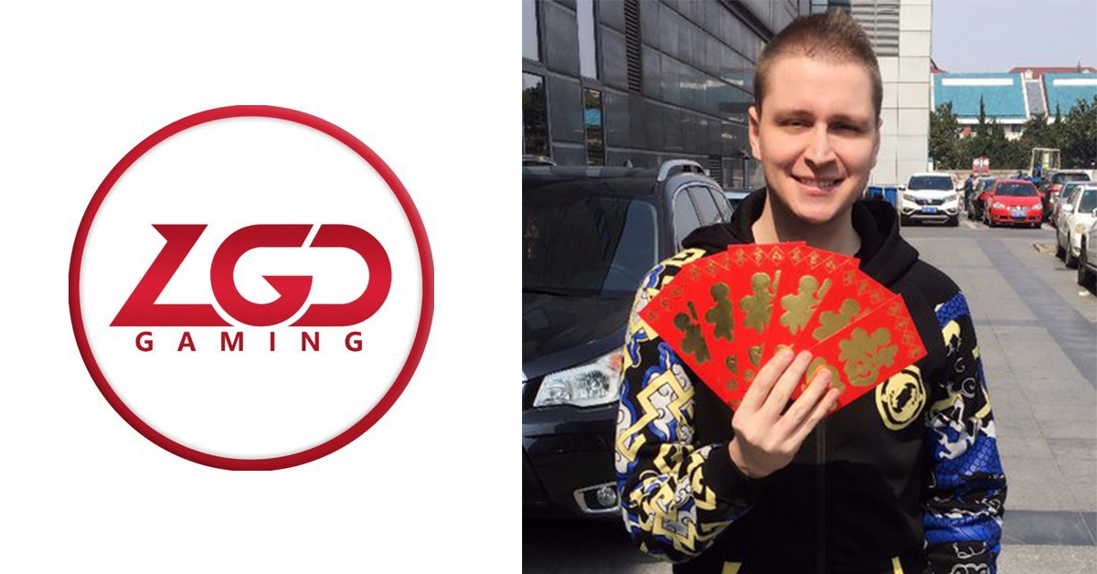 "LGD Releases Statement Accusing Social Media Manager ""Staka"" of Extortion"