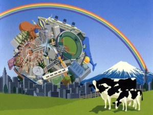 Katamari Damacy coming to PS2 Classics next week.