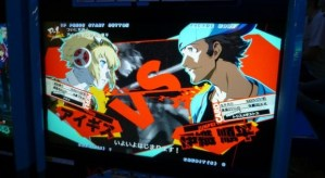 Persona 4 Arena Arcade adds new fighters, moves and system changes