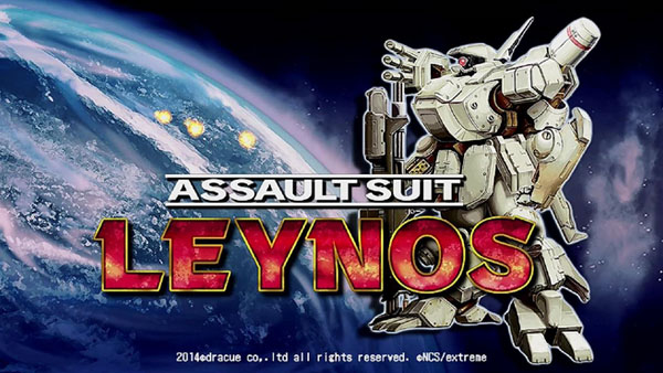 Assault-Suit-Leynos-PS4-PV1