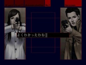 The Silver Case Remastered Demo now on Steam