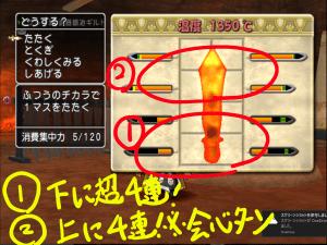 武器鍛冶の様子5