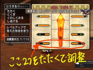 武器鍛冶の様子6