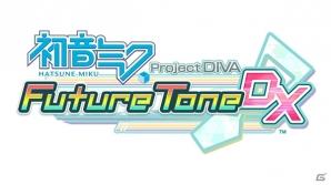 初音ミクProject DIVA Tone DX