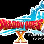 ドラゴンクエスト10ロゴ