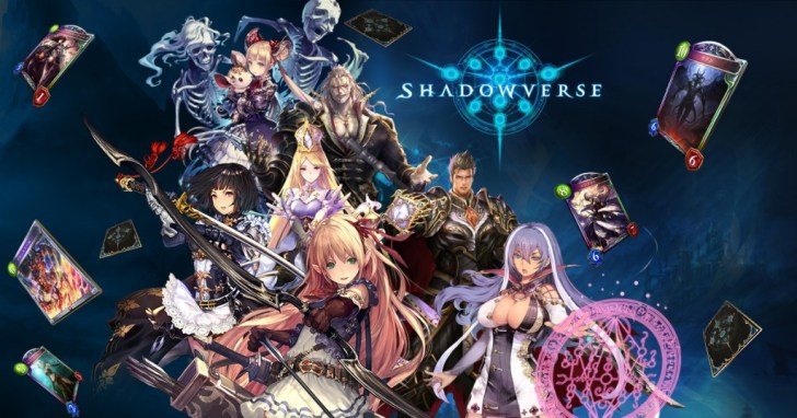 shadowverse title