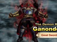 HW Ganon