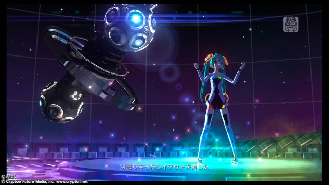 「Tell Your World」 kz(livetune)