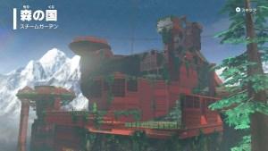 特集:森の国「スチームガーデン」/ 旅行ブログ『マリキャとみー』【スーパーマリオ オデッセイ】