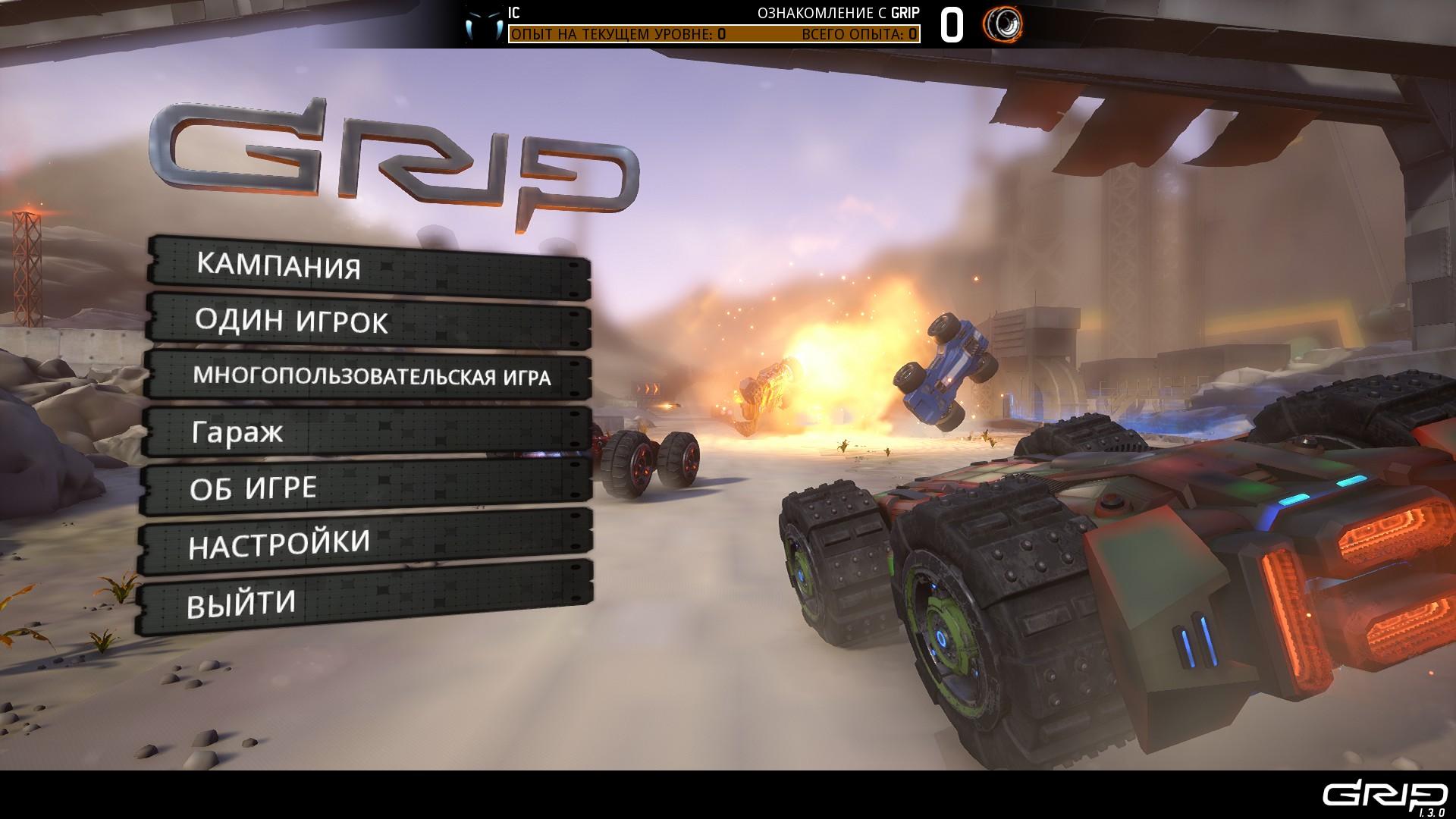 GRIP: Combat Racing…
